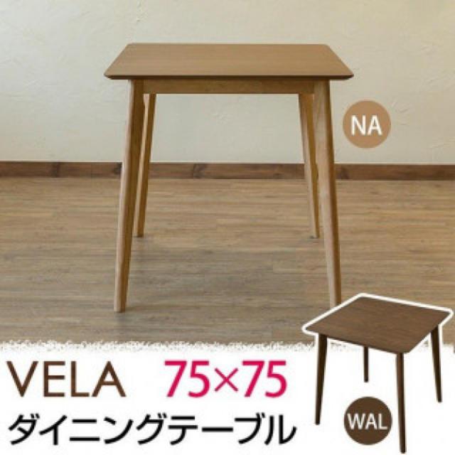 ダイニングテーブル ローテーブル テーブル 机 デスク ダイニング リビング インテリア/住まい/日用品の机/テーブル(ダイニングテーブル)の商品写真