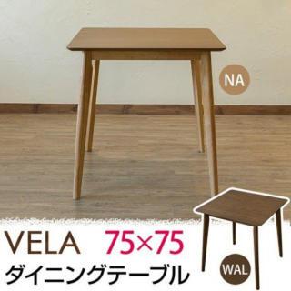ダイニングテーブル ローテーブル テーブル 机 デスク ダイニング リビング(ダイニングテーブル)