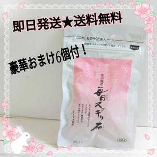 【おまけ沢山!】毎日スッキリ茶 7袋(その他)