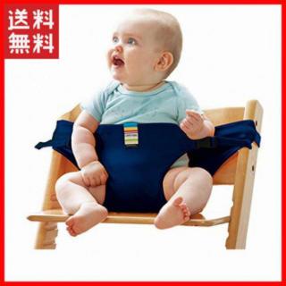 130 ブラック ベビー 赤ちゃん チェアベルト キャリフリー 椅子 補助 安全(その他)