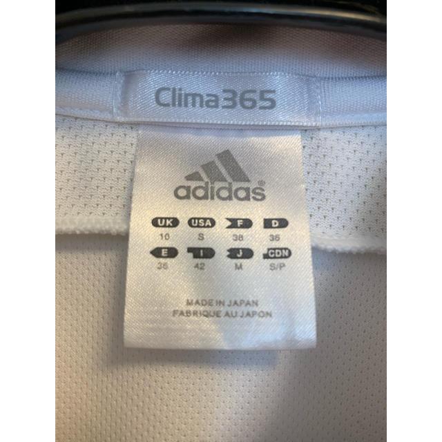 adidas(アディダス)のadidas テニスウエア スポーツ/アウトドアのテニス(ウェア)の商品写真