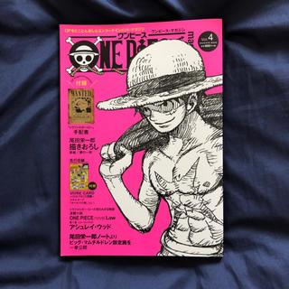シュウエイシャ(集英社)のワンピースmagazineVol.4(少年漫画)