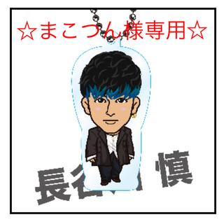 ザランページ(THE RAMPAGE)の長谷川慎 クリアチャーム(ミュージシャン)