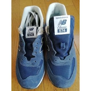 靴紐は新品!ニューバランス 574 サイズ26.0cm(スニーカー)