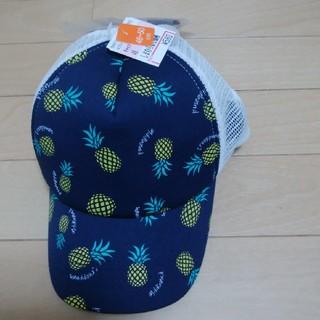 シマムラ(しまむら)のパイナップル柄キャップ48-50新品(帽子)
