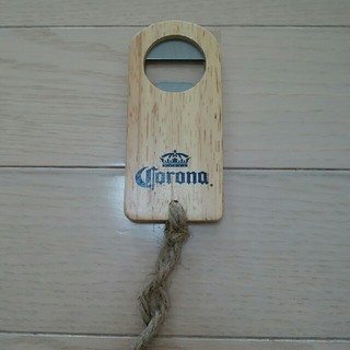コロナ(コロナ)のコロナビールオープナー(アルコールグッズ)