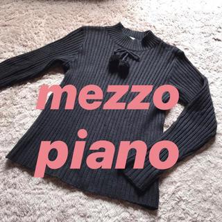 メゾピアノ(mezzo piano)のメゾピアノ 黒トップス(ニット)