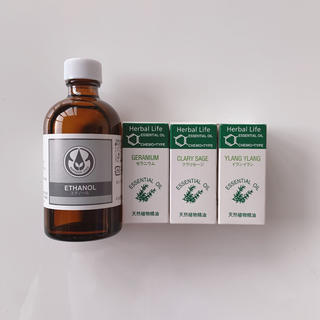 セイカツノキ(生活の木)の生活の木  エッシェンシャルオイル   陣痛対策 (エッセンシャルオイル(精油))
