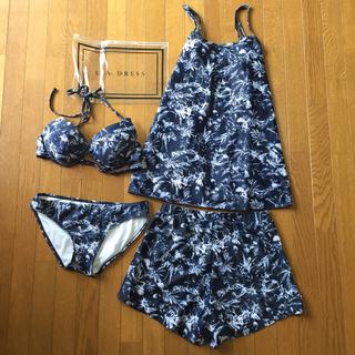 ザラ(ZARA)のフレアキャミソール付きビキニ 水着4点セット 美品 体型カバー Lサイズ(水着)