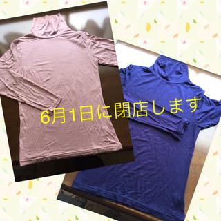しまむら - ハイネックシャツ  2枚組