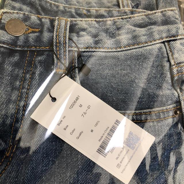 SELECT(セレクト)のselect MOCA  ハイウエストロングストレートデニム レディースのパンツ(デニム/ジーンズ)の商品写真