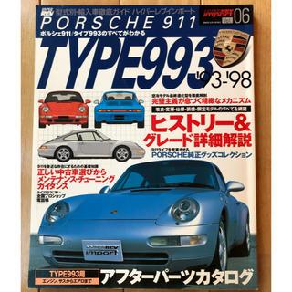 ポルシェ(Porsche)のポルシェ911 タイプ993 (趣味/スポーツ/実用)
