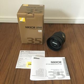 Nikon - 【新品同様】NIKON 単焦点レンズ AF-S DX NIKKOR 35mm