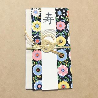祝儀袋 通帳ケース ポケット付き(その他)