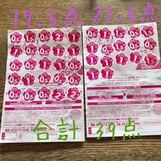 ヤマザキセイパン(山崎製パン)の春のパン祭り ヤマザキ(食器)