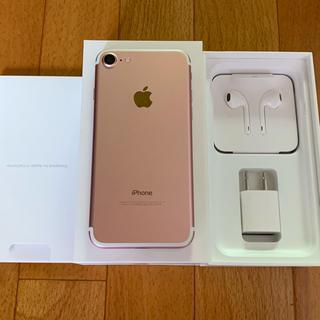 アイフォーン(iPhone)のiPhone 7 128GB ローズピンク SIMフリー版(スマートフォン本体)