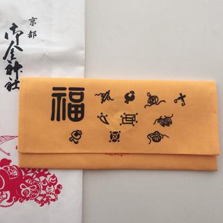 京都  御金神社  福財布(その他)