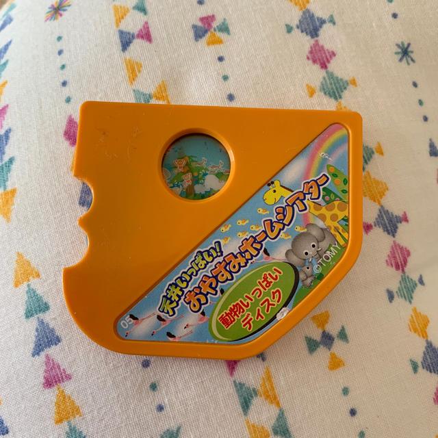 TOMMY(トミー)のep助様専用 キッズ/ベビー/マタニティのおもちゃ(その他)の商品写真
