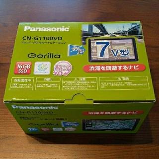 ゴリラ(gorilla)のカーナビ Panasonic CN-G1100VD(カーナビ/カーテレビ)