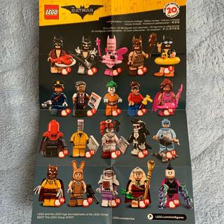 レゴ(Lego)のLEGOブロック!7種類セット!(積み木/ブロック)