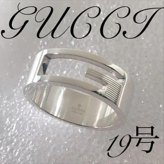 グッチ(Gucci)の美品 GUCCI 指輪 19号(リング(指輪))