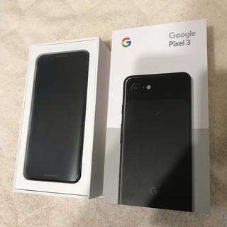 アンドロイド(ANDROID)のpixel3 64GB SIMフリー 国内版 黒色(スマートフォン本体)