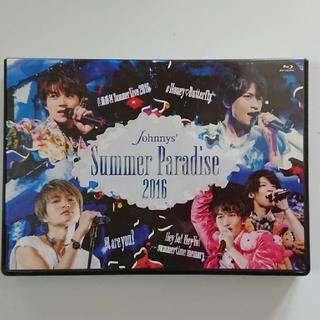 Johnny's - Summer Paradise 2016 Blu-ray 初回封入特典あり