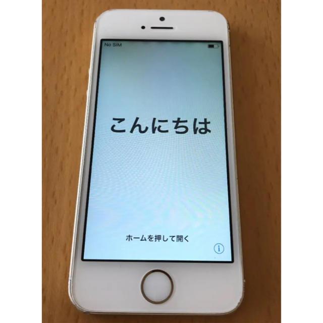 iPhone(アイフォーン)のharap2222様専用 iPhone SE Gold 32 GB  スマホ/家電/カメラのスマートフォン/携帯電話(スマートフォン本体)の商品写真