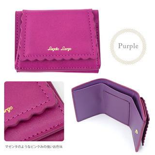 レガートラルゴ(Legato Largo)のミニ財布(折り財布)