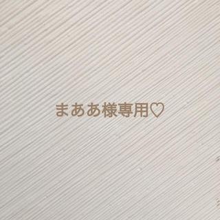 まああ様専用♡ポストカード 36周年(写真/ポストカード)