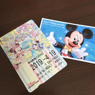 ディズニー(Disney)のディズニーリゾートライン フリー切符 使用済み(鉄道乗車券)