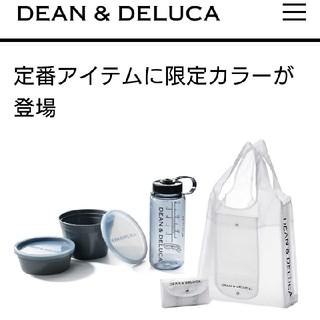 ディーンアンドデルーカ(DEAN & DELUCA)のDEAN&DELUCA   限定  ショッピングバッグ(エコバッグ)
