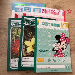 Disney - 国語ノート6冊、算数ノート1冊 ディズニー ジャポニカ 新品☆