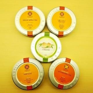 LUPICIA  紅茶  煎茶  セット  5種類