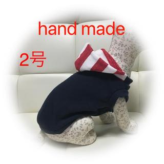 犬服2号 夏 紺色&ボーダーパーカーハンドメイド(ペット服/アクセサリー)