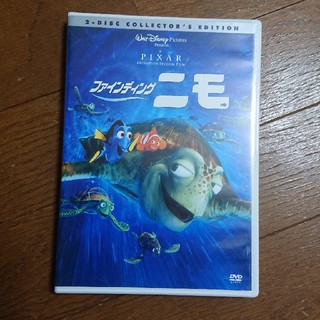 Disney - ニモ DVD 2枚組