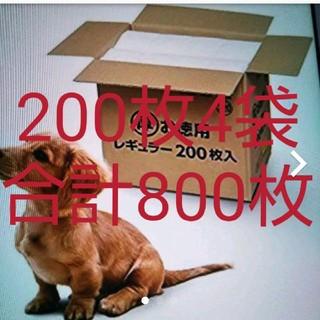 シーさま専用。ペットシーツレギュラー800枚(犬)