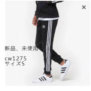 アディダス(adidas)のadidas originals トラックパンツ❤ ☆新品(スラックス)