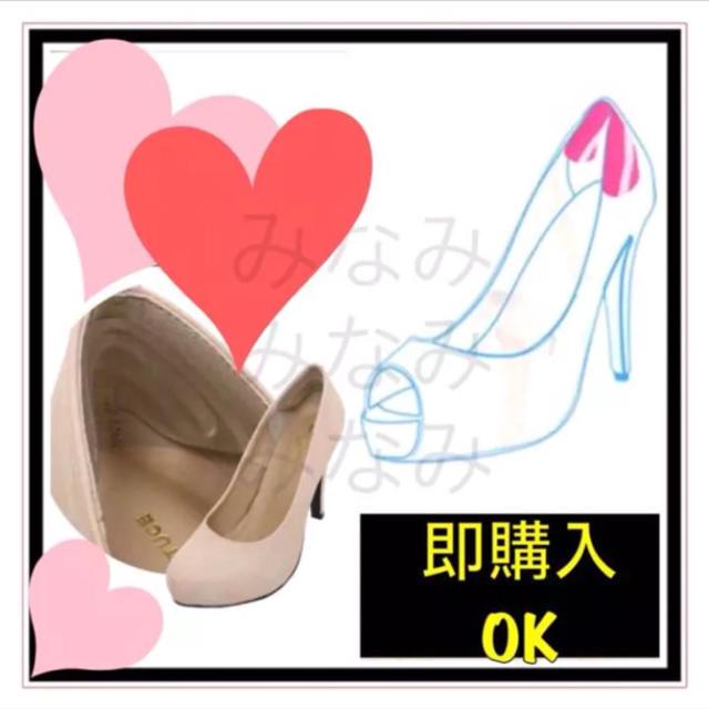 1足分♡かかとクッション  ♡かかとジェル 靴擦れ防止 かかとパッド レディースの靴/シューズ(ハイヒール/パンプス)の商品写真
