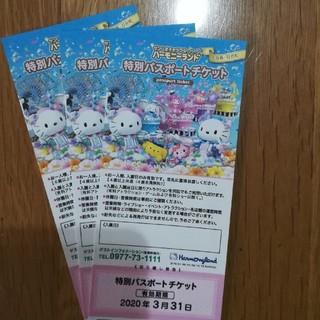 ハーモニーランドチケット3枚(遊園地/テーマパーク)