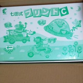 七田プリントC(知育玩具)