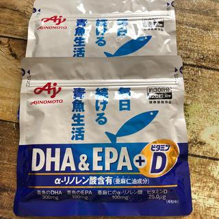 味の素 - DHA&EPA+ビタミンDサプリ