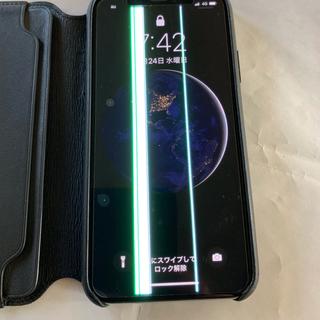 アイフォーン(iPhone)のiPhone x 64G(スマートフォン本体)
