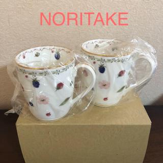 ノリタケ(Noritake)のノリタケ  ポートショアシリーズ マグペアセット(食器)