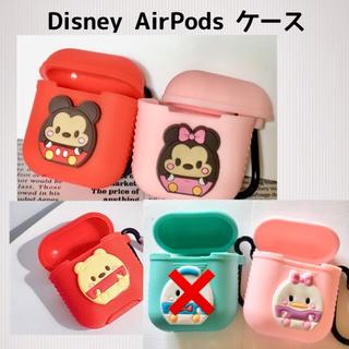 Disney - ディズニー AirPods シリコンケース