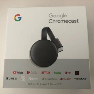 Google Chromecast(映像用ケーブル)
