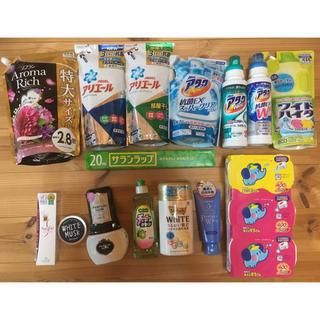 【未使用品】日用品セット(日用品/生活雑貨)