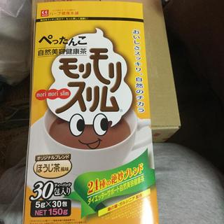 モリモリスリム  ほうじ茶風味 1箱①(健康茶)