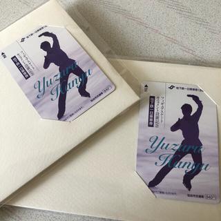 羽生結弦 モニュメント記念1日乗車券&ポストカード 4セット(写真/ポストカード)