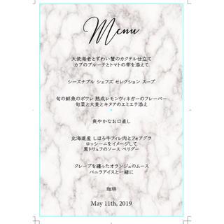 yupicoco様専用メニュー表(その他)
